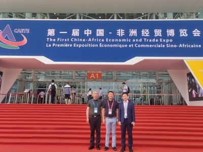 Yewhing Group President Mr. Song Chen attend the 1st China-Africa Economic and Trade Expo